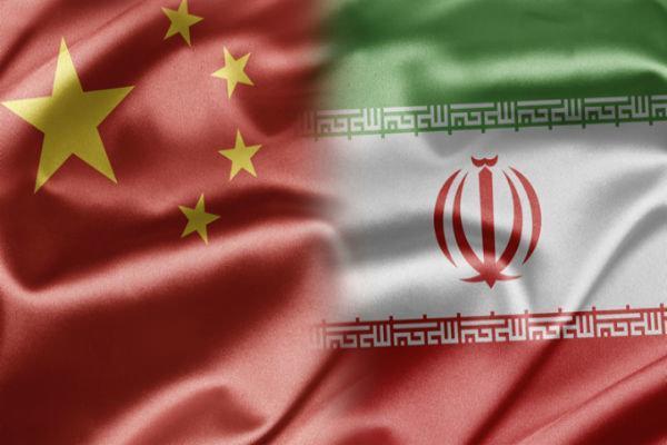 واکنش چین به احتمال تمدید نشدن معافیتهای تحریمی آمریکا