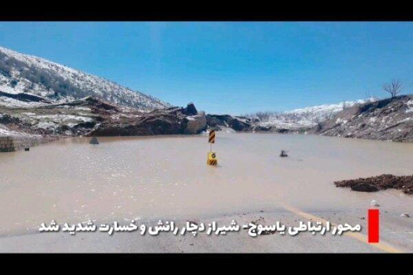 رانش زمین جاده یاسوج به شیراز را مسدود کرد