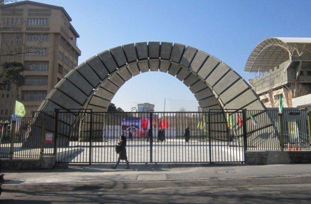 مسابقات ملی هوافضا در دانشگاه صنعتی امیرکبیر برگزار می شود