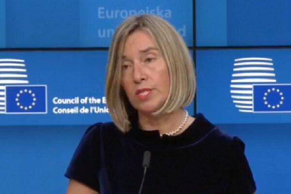 کانال اقتصادی ایران و اتحادیه اروپا طی چند هفته دیگر اجرایی می گردد