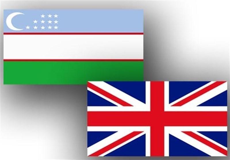 رئیس جمهور ازبکستان به انگلیس سفر می نماید