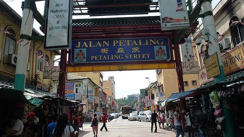 مراکز خرید ارزان کوالالامپور