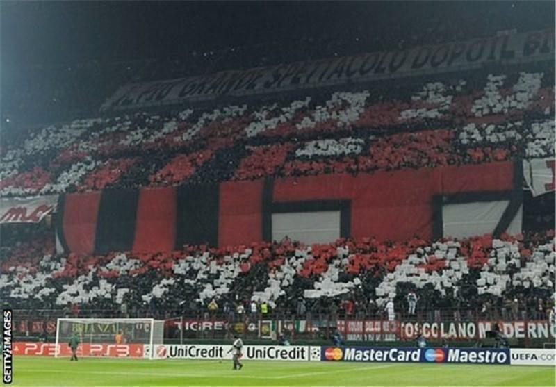 افتتاح نمادین مدرسه فوتبال پرسپولیس با حضور میلانی ها، بازدید از موسسه محک