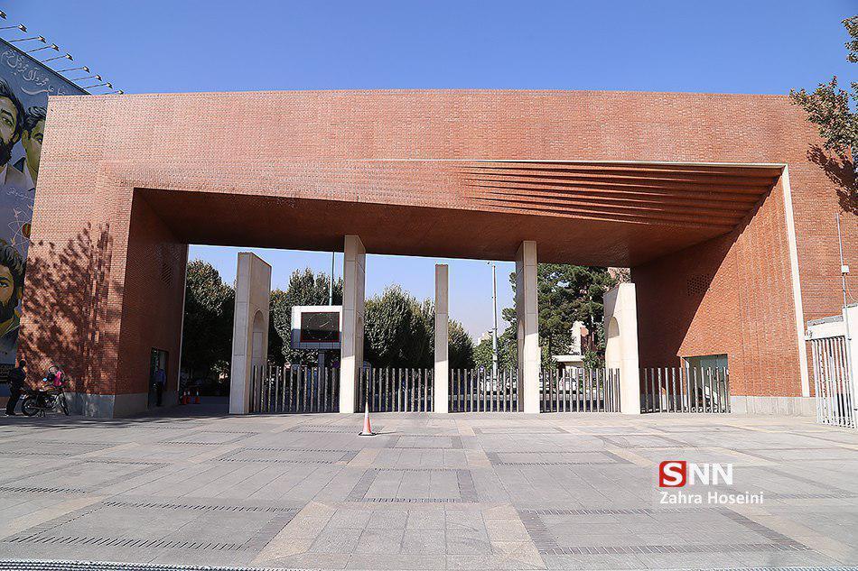 دانشگاه شریف برای کشور های حاشیه اقیانوس هند کارگاه برگزار می نماید
