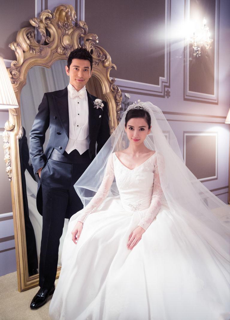 عروسی 31 میلیون دلاری در چین