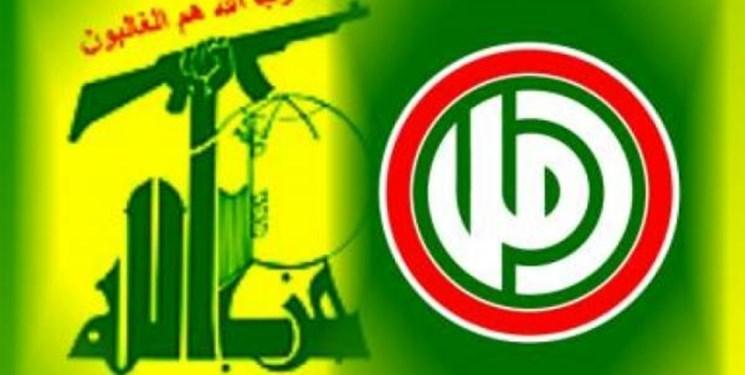 بیانیه توضیحی حزب الله و أمل برای تکذیب یک ادعای نادرست