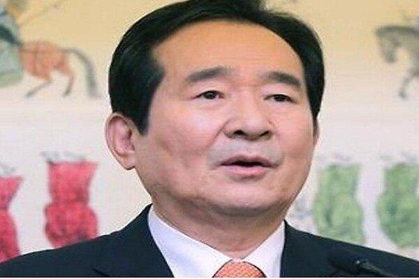 این نخست وزیر جدید کره جنوبی را منصوب کرد