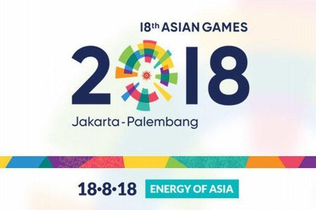 تاثیر مالی 3.2 میلیارد دلاری بازی های آسیایی 2018