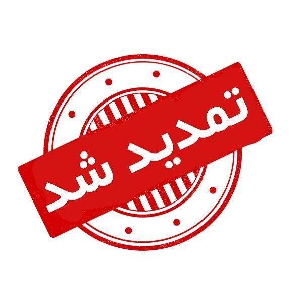 تعطیلی واحد های صنفی غیر ضروری در یزد تمدید شد