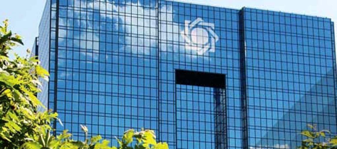 شفاف سازی رئیس کل بانک مرکزی درباره تسهیلات 75 هزار میلیارد تومانی