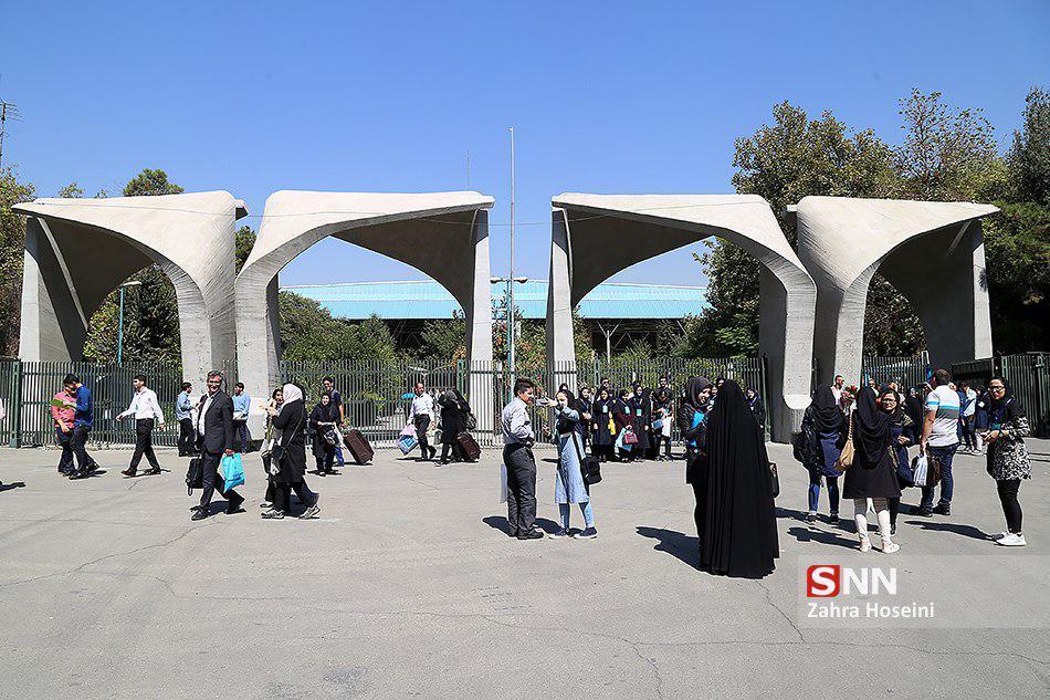کارگاه های مجازی آموزش مهارت های زندگی در دانشگاه تهران برگزار می گردد