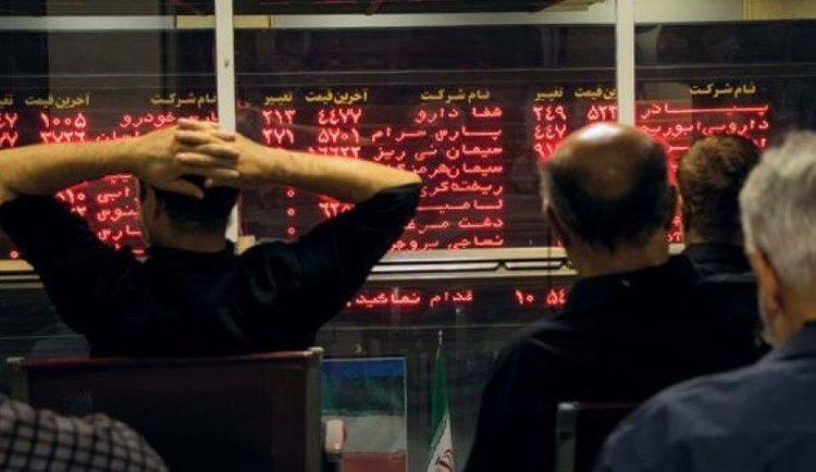 ریزش سنگین بورس تهران