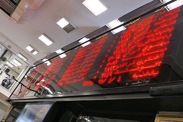 ریزش بورس تهران ، شاخص کل دوباره به زیر یک میلیون برگشت