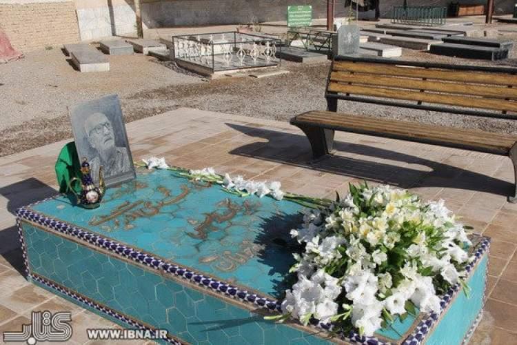 ساماندهی مقبره آذریزدی نیازمند طرحی جدید با مکانی جدید است