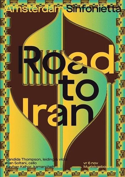 کیهان کلهر، کیان سلطانی و آمستردام سینفونیتا در ضیافت جهانی راهی به سوی ایران