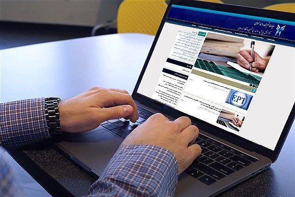 خبرنگاران زمانبندی ثبت نام الکترونیکی ورودی های جدید دانشگاه آزاد اعلام شد