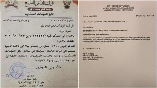 تصمیم امارات برای اعزام 1200 شبه نظامی سودانی به لیبی