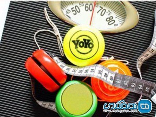 اثر یویو در کاهش وزن چیست؟