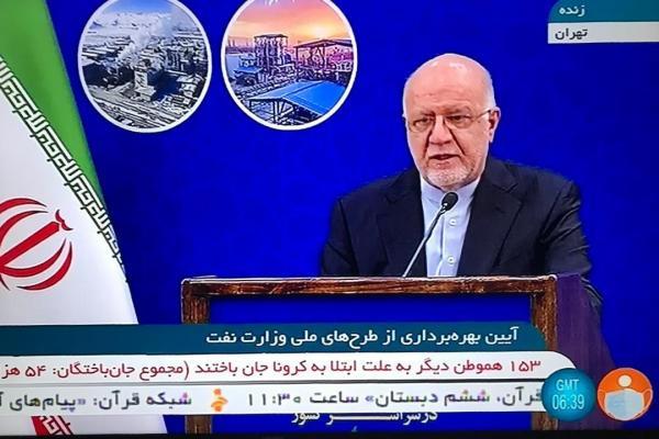 زنگنه: امروز جشن شکوفایی و جهش تولید برای غرب ایران است