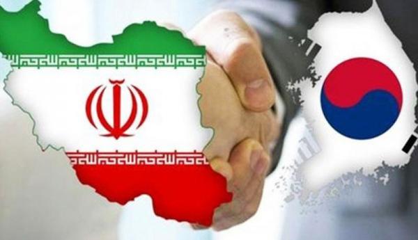 مذاکره ایران و کره جنوبی برای آزادسازی دارایی های ایران