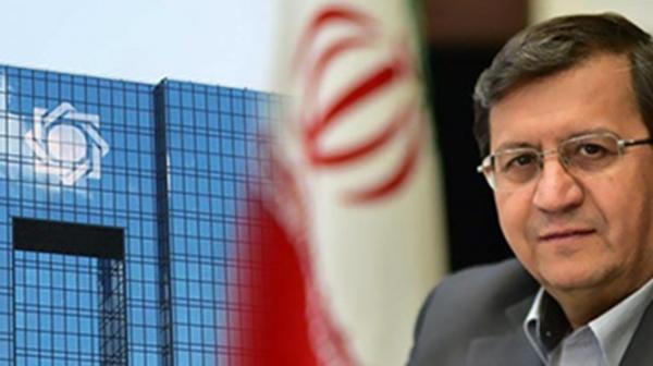 بانک های کره ای باید خسارت پول های بلوکه شده ایران را پرداخت نمایند
