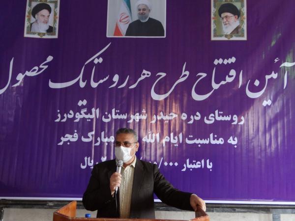 خبرنگاران اخبار کوتاه برنامه های دهه فجر در لرستان