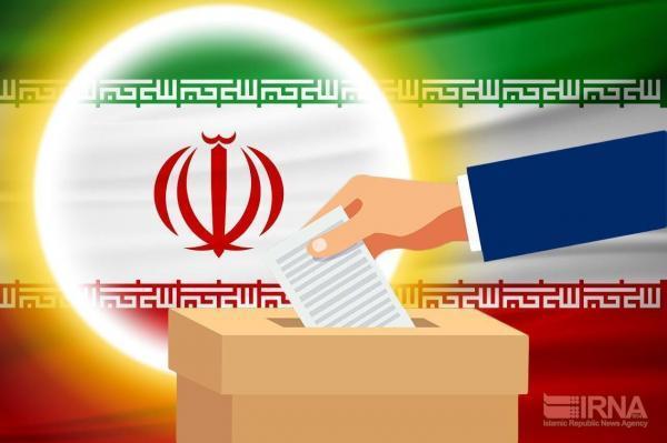 خبرنگاران ثبت نام داوطلبان انتخابات شوراهای شهر در آذربایجان غربی شروع شد