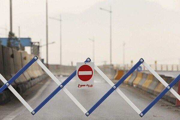 خبرنگاران ورودی جاده سلامت و بوستان فدک قزوین مسدود شد