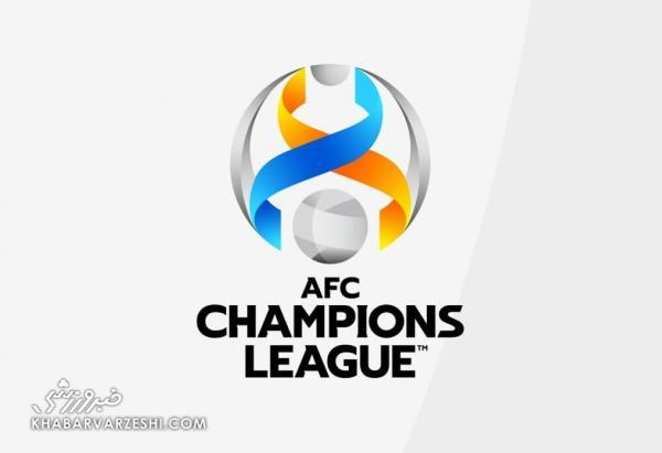 تغییرات مهم در لیگ قهرمانان آسیا، زمان فینال تعیین شد، تیم های ایرانی میزبان یک چهارم و نیمه نهایی می شوند؟