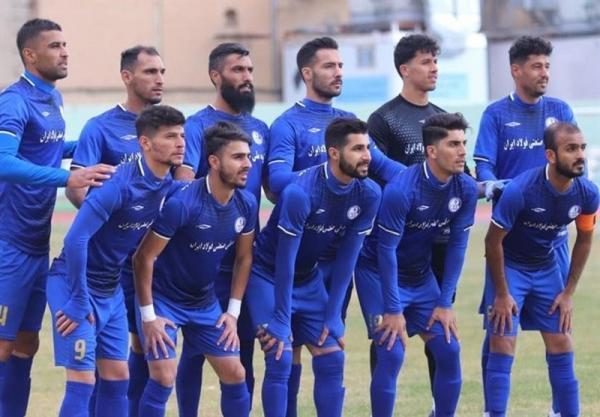 استقلال خوزستان در راستا استقلال اهواز